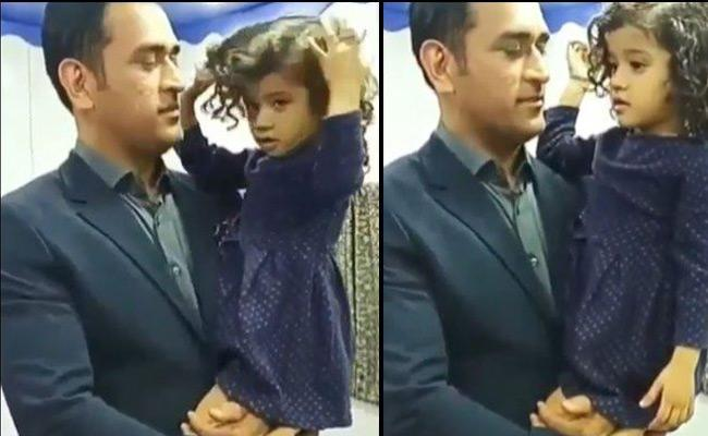 MS Dhoni Tells Little Girl to Don't Have a Home - Sakshi