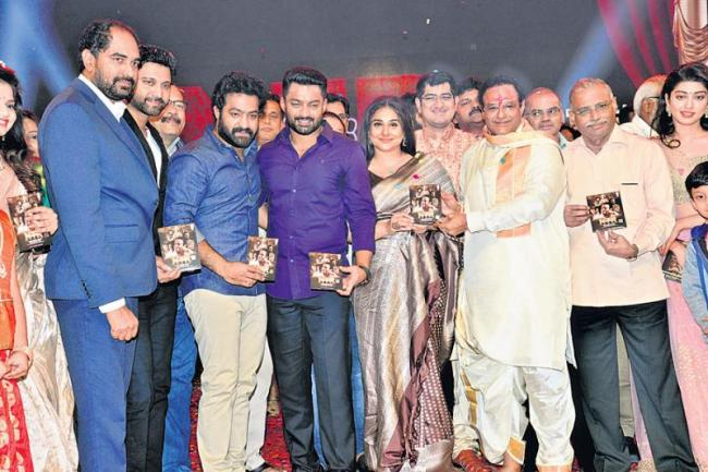 NTR Biopic audio launch - Sakshi