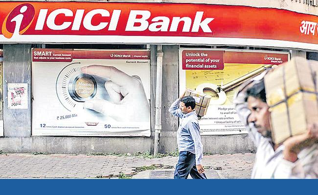 ICICI sees GDP growth inching up to7.2% in FY20  long pause by RBI - Sakshi