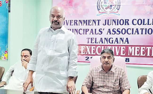 Strict Rules To Intermediate Board In Telangana - Sakshi