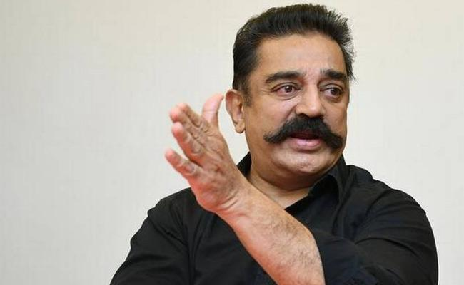 I Will Contest In Next Lok Sabha Elections Says Kamal Hassan - Sakshi