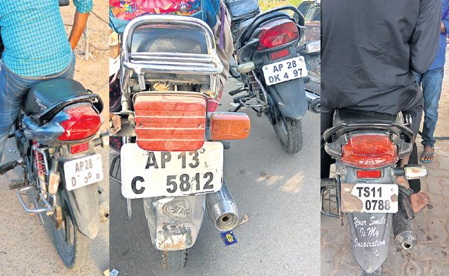 Vehicles Number Changing Rules Breakers in Hyderabad Ranga Reddy - Sakshi