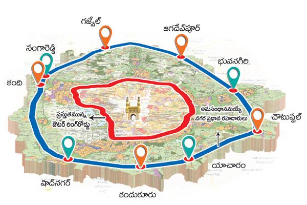 Formal acceptance for Regional Ring Road Center - Sakshi