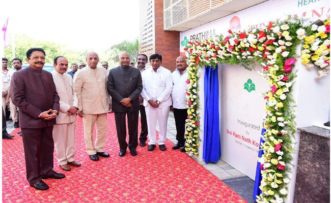 President Ram Nath Kovind Visit In Karimnagar - Sakshi