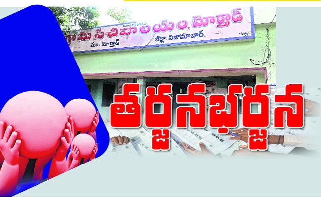 Telangana Panchayat Election Reservation Pending - Sakshi