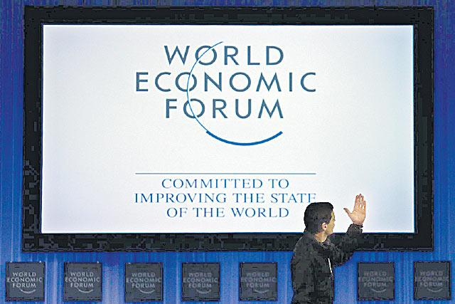 Arun Jaitley, Kamal Nath to join over 100 Indian leaders in Davos for WEF annual meet - Sakshi