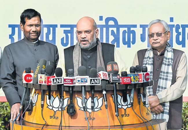 NDA announces seat deal in Bihar for 2019 elections - Sakshi