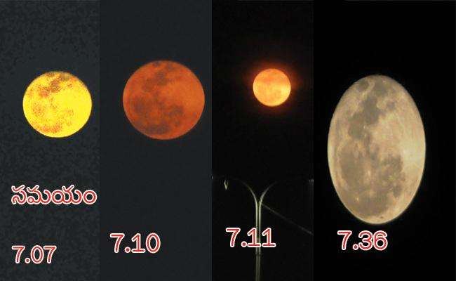 Moon Different Looks in Sunday Evening - Sakshi