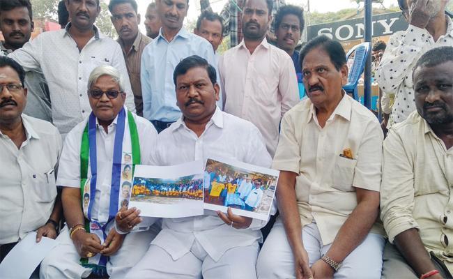 MLA Rajanna Dora Slams Collector in Vizianagaram - Sakshi