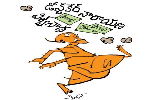 Article On Viswanath Sathynarayana Kalpavruksham In Sahithyam - Sakshi
