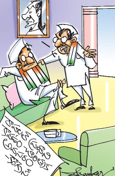 Sakshi cartoon(25-12-2018)