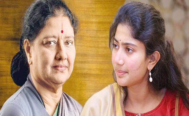 Sai Pallavi In Sasikala Role in Jayalalithaa Biopic - Sakshi