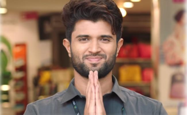 Vijay Devarakonda Wishes To Directors Parshuram And Sandeep Reddy - Sakshi