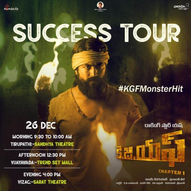 Yash KGF Movie Success Tour In Andhra Pradesh - Sakshi