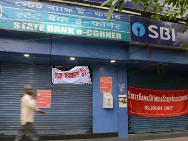 Bank Services To Be Affected Due To Strike - Sakshi