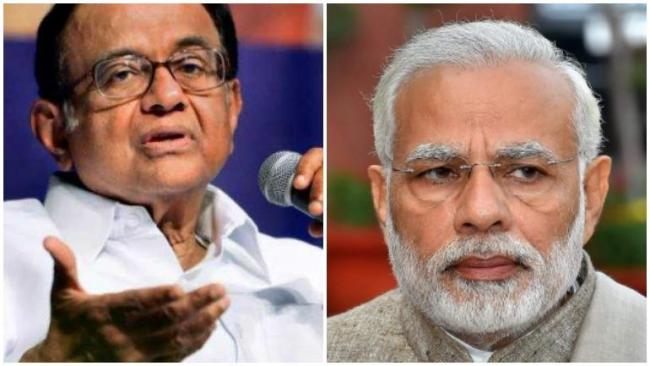Chidambaram Fired At  BJP Over GST - Sakshi