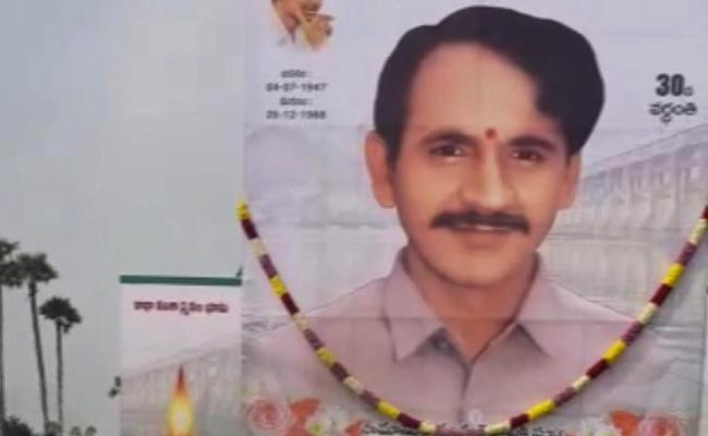 YSRCP Leaders Tribute To Vangaveeti Ranga - Sakshi