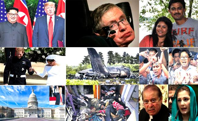 International Affairs 2018 Flashback - Sakshi