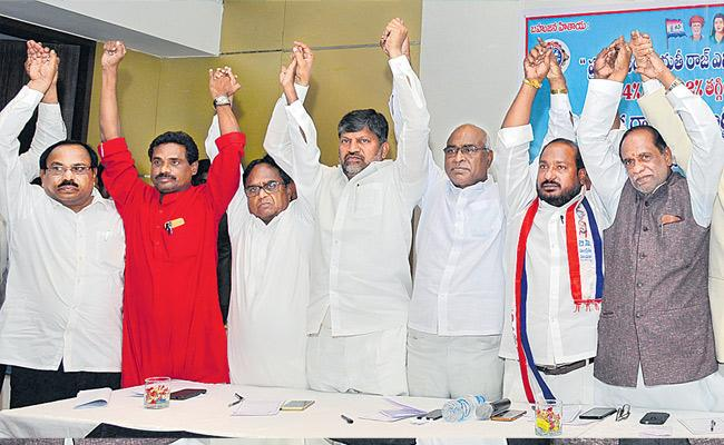 Fight against reduced BC quota in panchayat posts - Sakshi