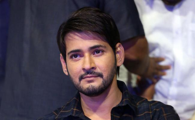 Attachement  of bank accounts   of Film Hero  GMahesh Babu - Sakshi