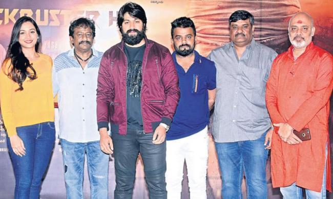 kgf movie sucess meet - Sakshi