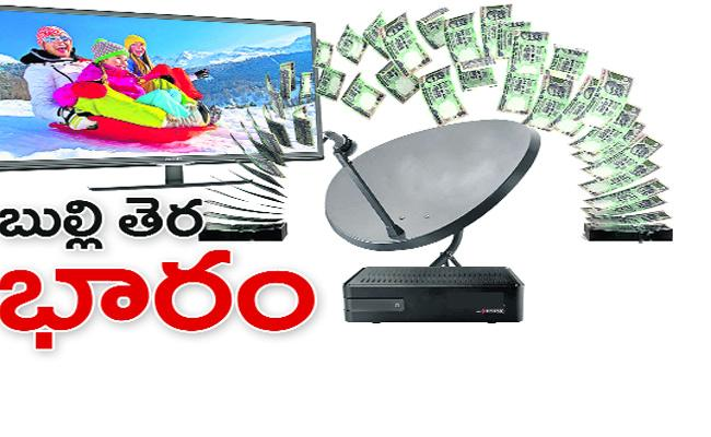 Will There Be Blackout TV Channels - Sakshi