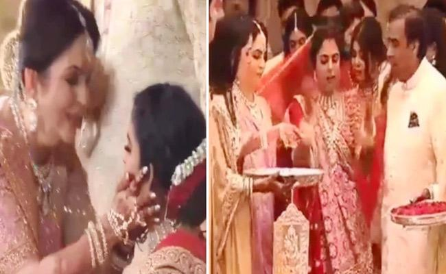 Isha Ambani Gets Emotional While Going To In Laws House - Sakshi