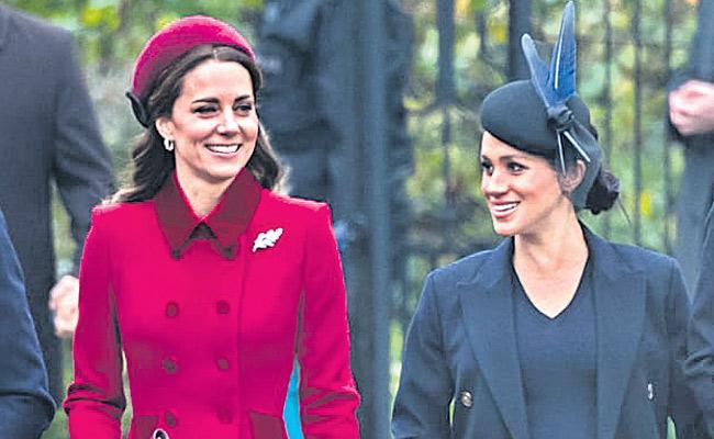 Kate Middleton and Meghan Markle went to St Stephens - Sakshi