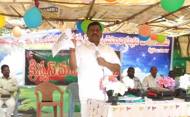 YSRCP Leader Rajanna Dora Meeting in Vizianagaram - Sakshi