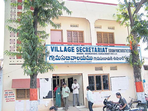List of Gram Panchayat Sarpanch Reservations to SEC Today - Sakshi