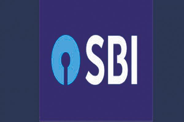 NagarGuda SBI manager scandal in the Bank - Sakshi