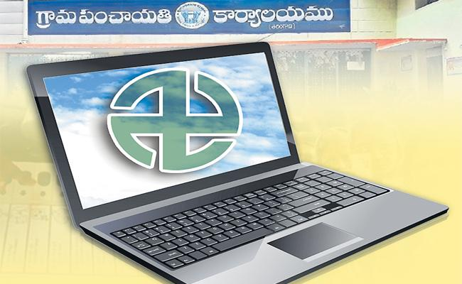 Total Details Of Gram Panchayat Elections On SEC Website - Sakshi