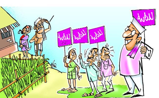 Telangana Assembly Election MLA Candidates Tension Karimnagar - Sakshi