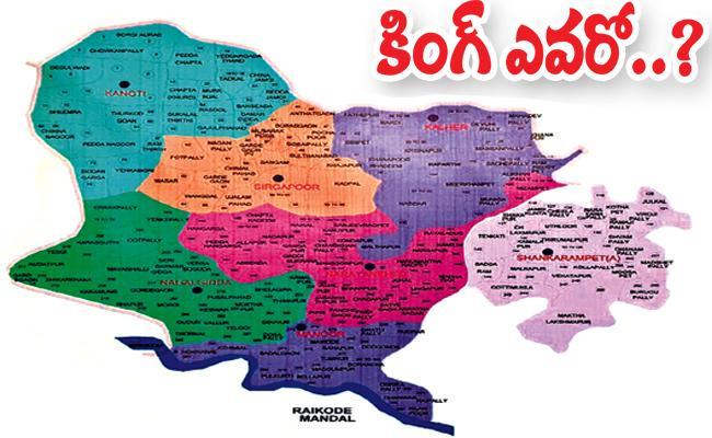 Who Is King In Narayanankad? - Sakshi
