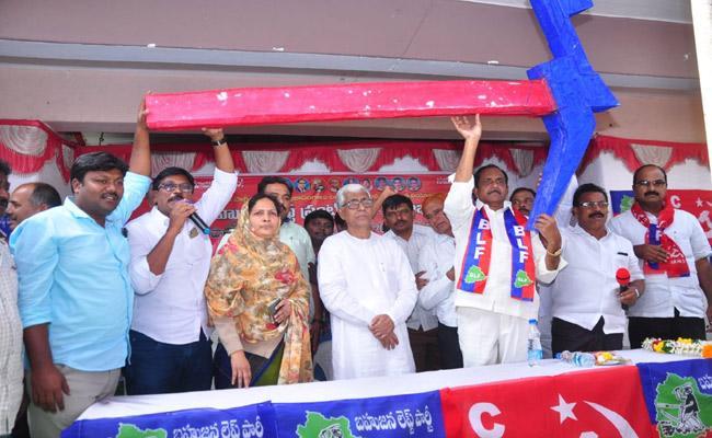 Tripura X-CM Manik Sarkar Fires On CM KCR In Khammam - Sakshi