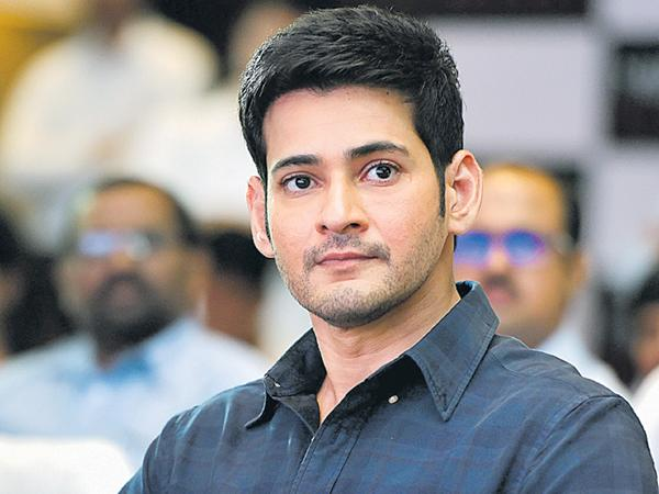GST Commissionerate sources reveal about Mahesh babu Accounts Seize - Sakshi