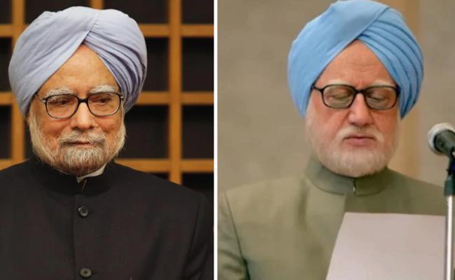 Madhav Singaraju Article On Accidental Prime Minister - Sakshi