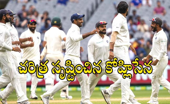 India Won By 137 Runs in Third Test Win Over Australia - Sakshi