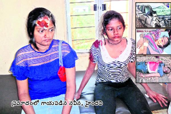 Two Died In Road Accident At Aswaraopeta - Sakshi