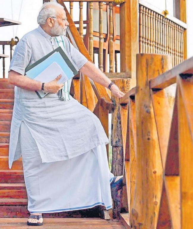 PM Narendra Modi renames 3 islands of Andaman Nicobar - Sakshi