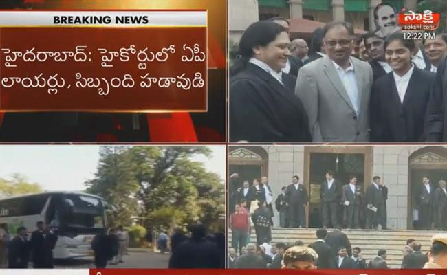 AP Lawyers And Employes Are Voicate High Court - Sakshi