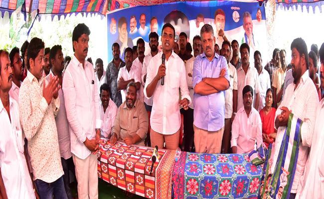 Mithun Reddy Fires On TDP Govt  - Sakshi