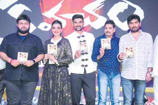 Kavacham Audio Launch In Bhimavaram - Sakshi