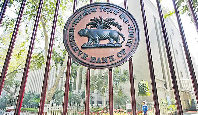 RBI will open a three-day crucial meeting - Sakshi