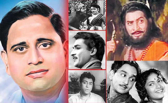 Special story to ghantasala songs - Sakshi