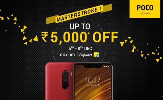 Xiaomi Poco F1 Price in India Slashed by Rs 5,000 forLimited Period - Sakshi