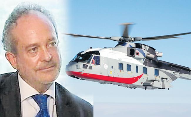 VVIP chopper scam: Middleman Christian Michel extradited - Sakshi