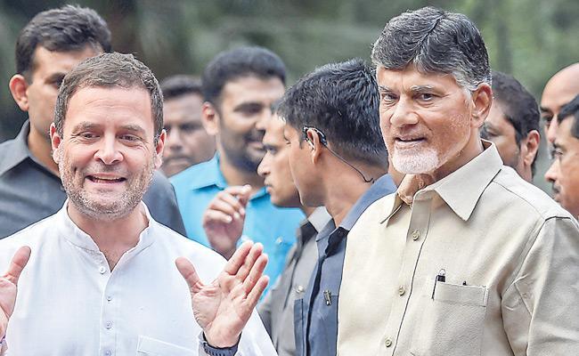 YSRCP Leader C Ramachandraiah Slams On TDP And Congress Alliance - Sakshi