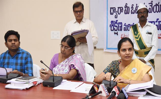 Adilabad Collector Review On Election - Sakshi