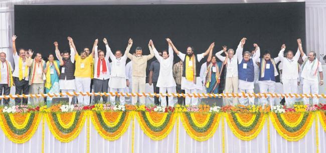 Rahul gandhi slams on kcr in kodada public meeting - Sakshi